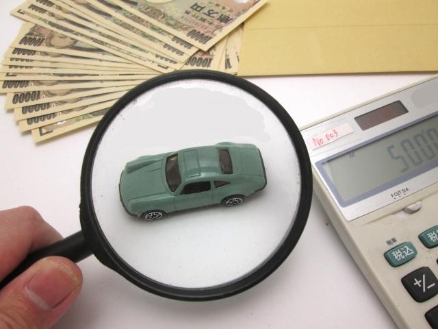 車 買取 一括査定 デメリットと評判